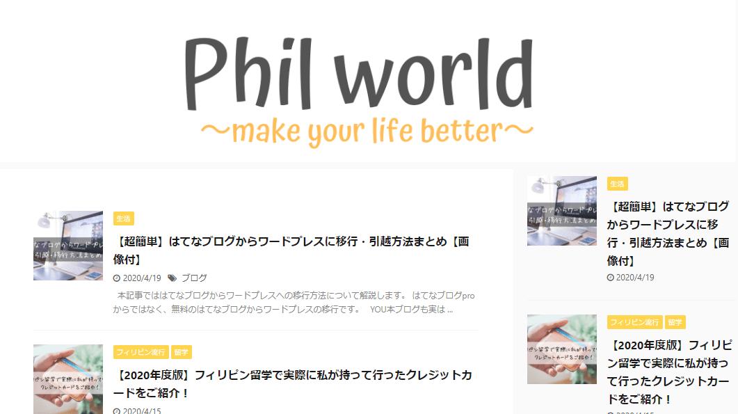 Phil worlg
