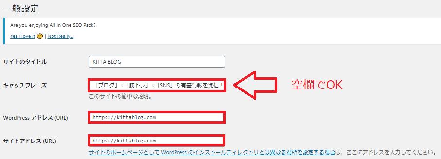 「http」を「https」に変更